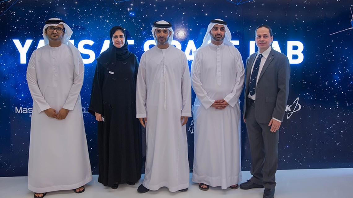 Yahsat Space Laboratory Launched