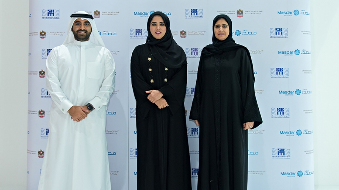 Ministry of Energy, Masdar Institute and SKM Sign Agreement to Develop Energy-Efficient Chillers for Gulf Climate