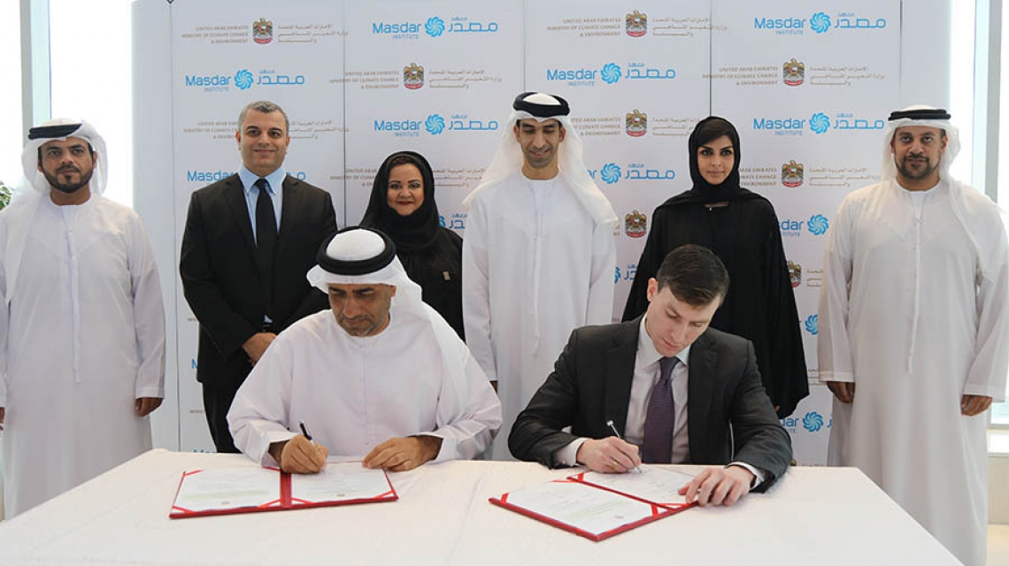Masdar Institute and UAE Ministry of Climate Change and Environment Sign Agreement for Phase-2 of Air Quality Monitoring Project
