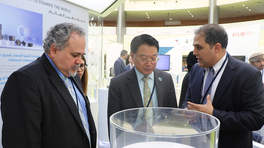 Manufacturing and Materials Innovations Highlighted at Global Manufacturing and Industrialization Summit