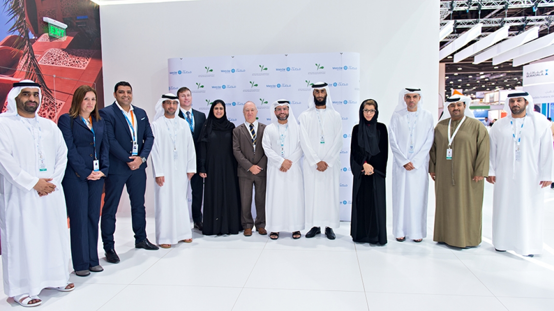 Masdar Institute signs MoU with Abu Dhabi Police for Joint Research and Internships