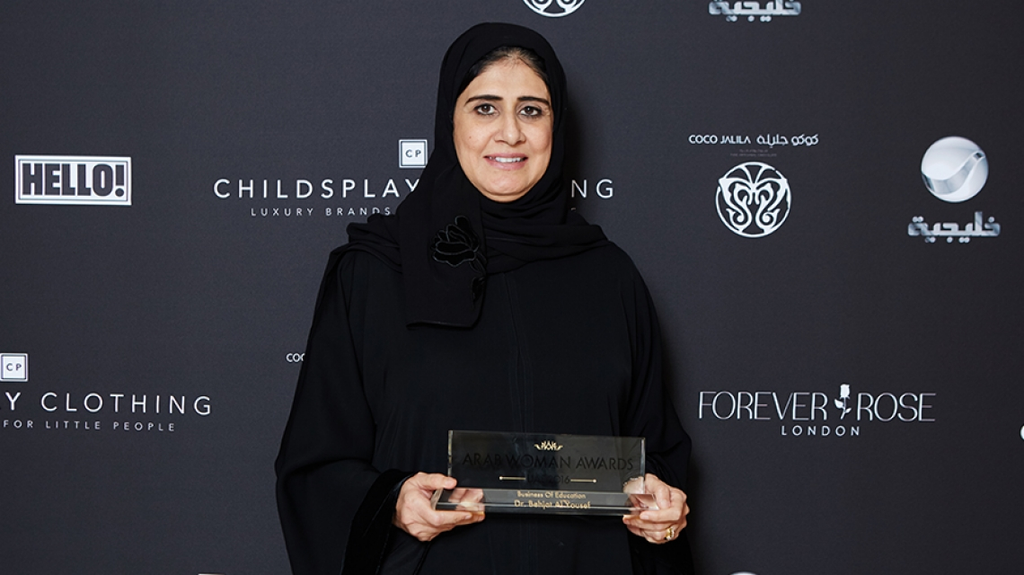 Provost Honored with Arab Woman Award UAE 2016