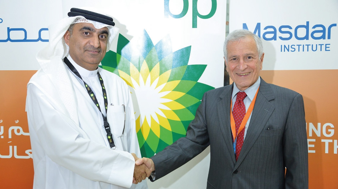 Masdar Institute and BP Sign Technology Innovation Collaboration Agreement