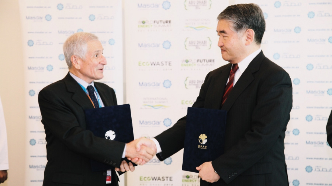 Masdar Institute and The University of Tokyo Sign Academic Cooperation Agreement