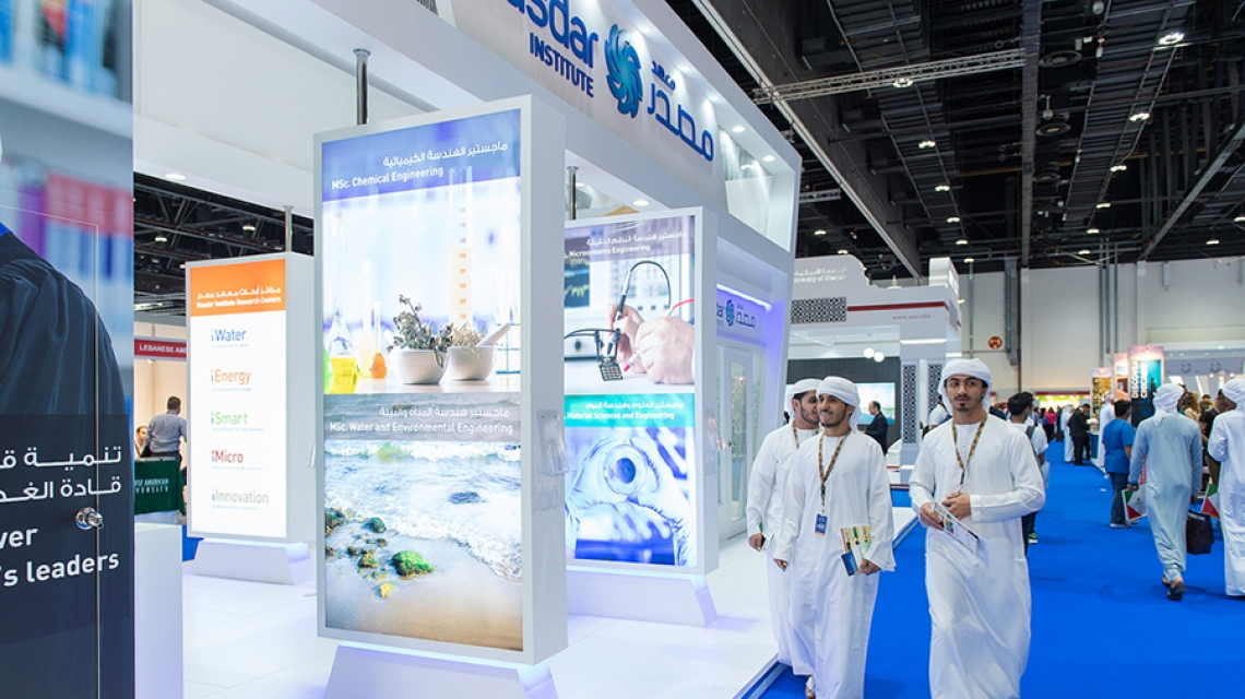 Masdar Institute to Highlight Academic Offerings and Scholarship Opportunities at NAJAH 2016