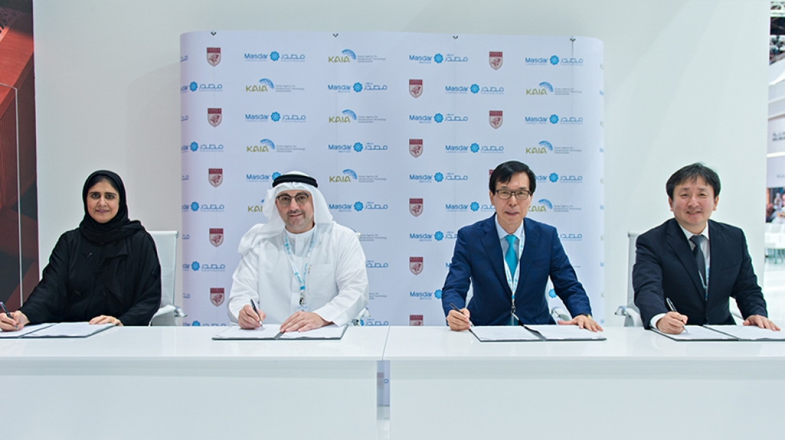 Masdar Institute and Korea University Sign Agreement to Collaborate on Developing Energy-Efficient Desalination Technologies