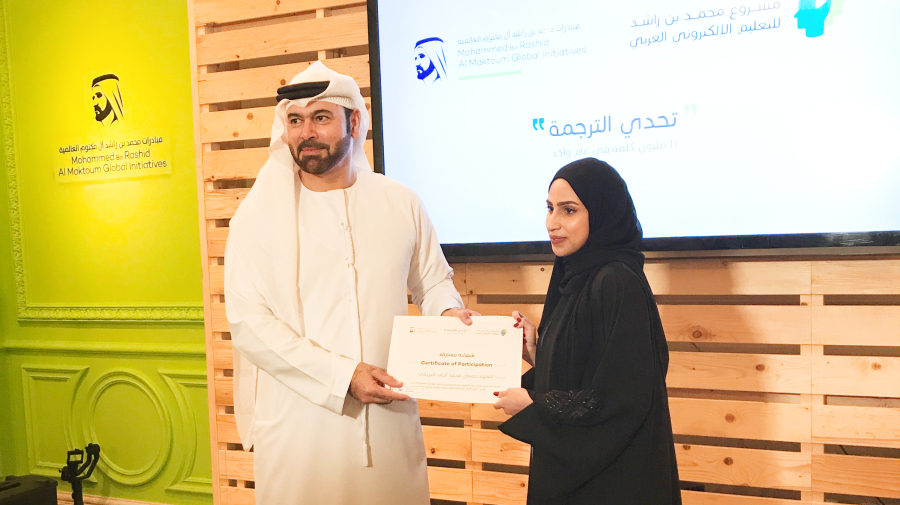 Student Honored for Contribution to Madrasa E-learning Platform
