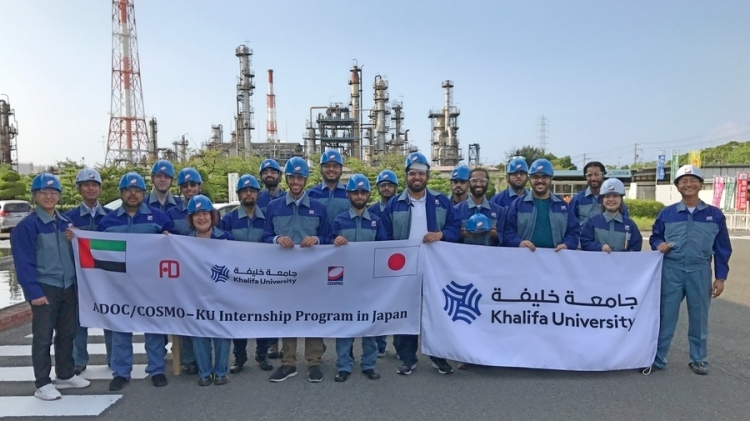 Students Learn About Japanese Innovative 'Kaizen' Through ADOC-Cosmo-JCCP Internship