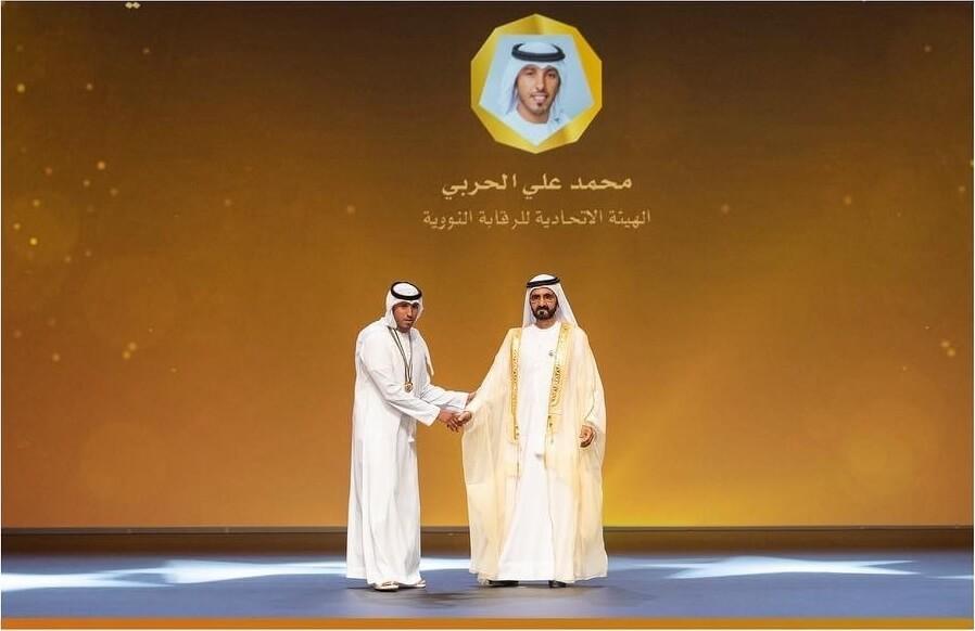 Alumnus Wins Mohamed bin Rashid Government Excellence Award