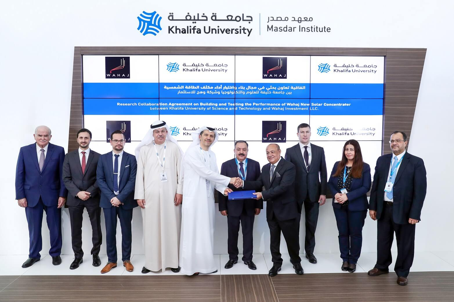 KU and Wahaj Solar Sign Agreement to Test Innovative Prototype at Masdar Institute Solar Platform