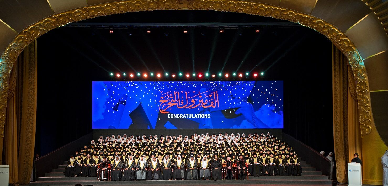HH Sheikh Hamed bin Zayed Witnesses Khalifa University's Class of 2019 Graduation Ceremony