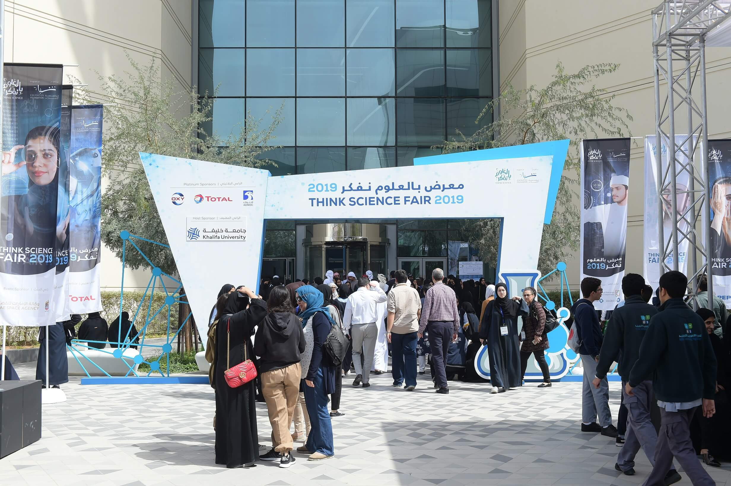 Khalifa University Hosts 2019 Think Science Competition; Winners to Showcase Projects at National-Level Final Stage in April 2019