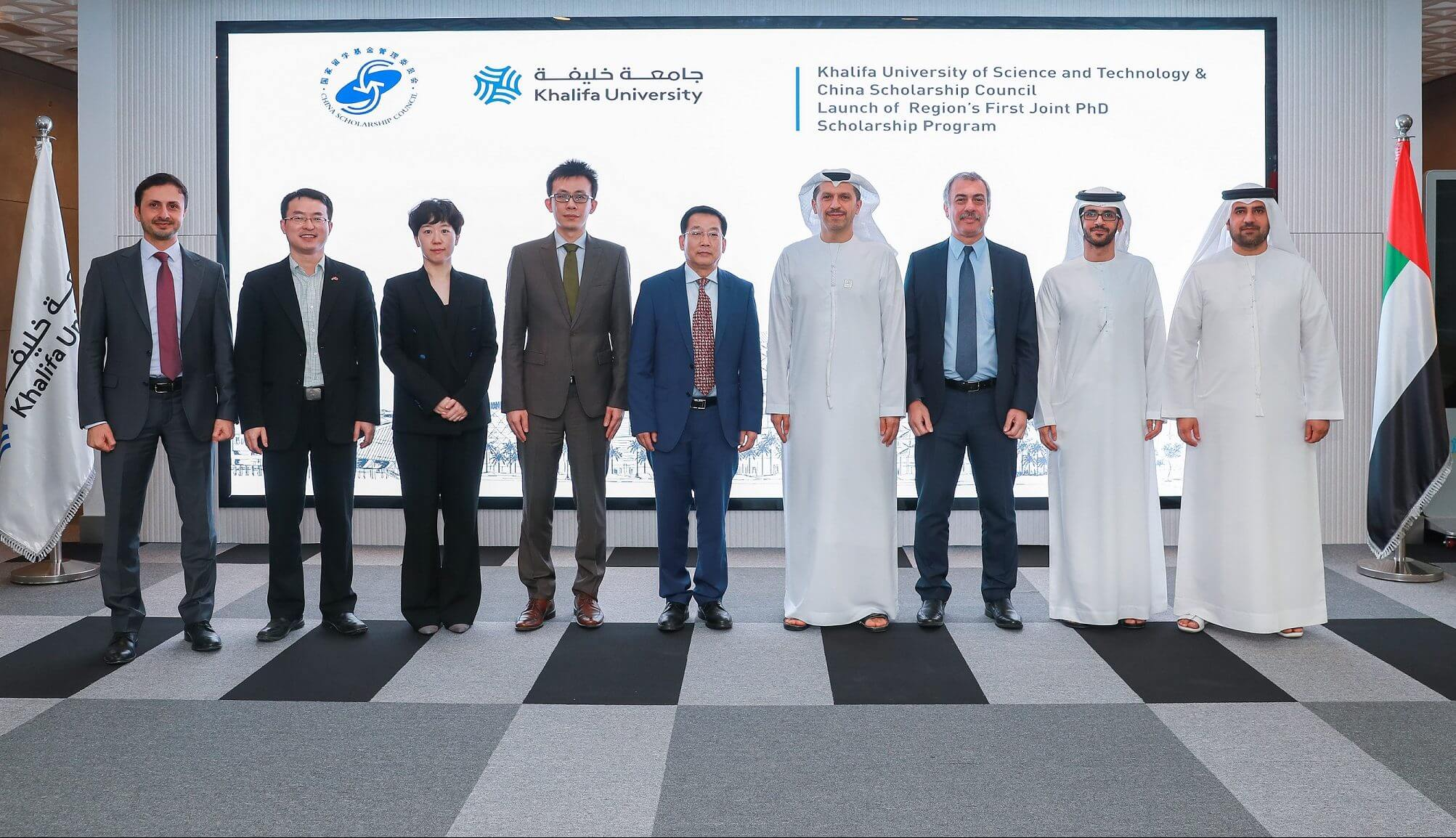Khalifa University Launches Arab Region's First Joint PhD Scholarship Program with China's CSC