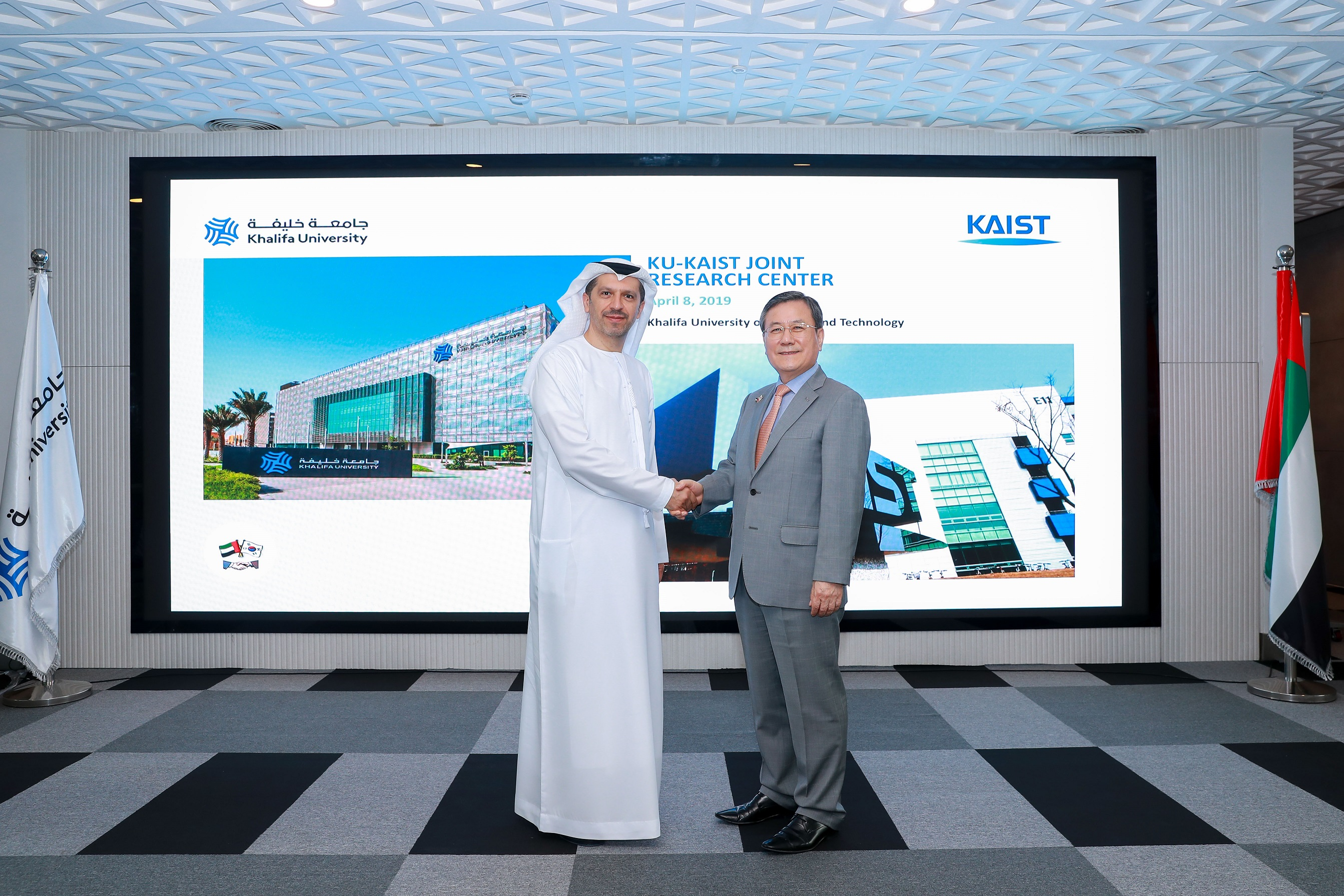 Khalifa University and Korea Advanced Institute of Science and Technology Launch Joint Research Center in Abu Dhabi