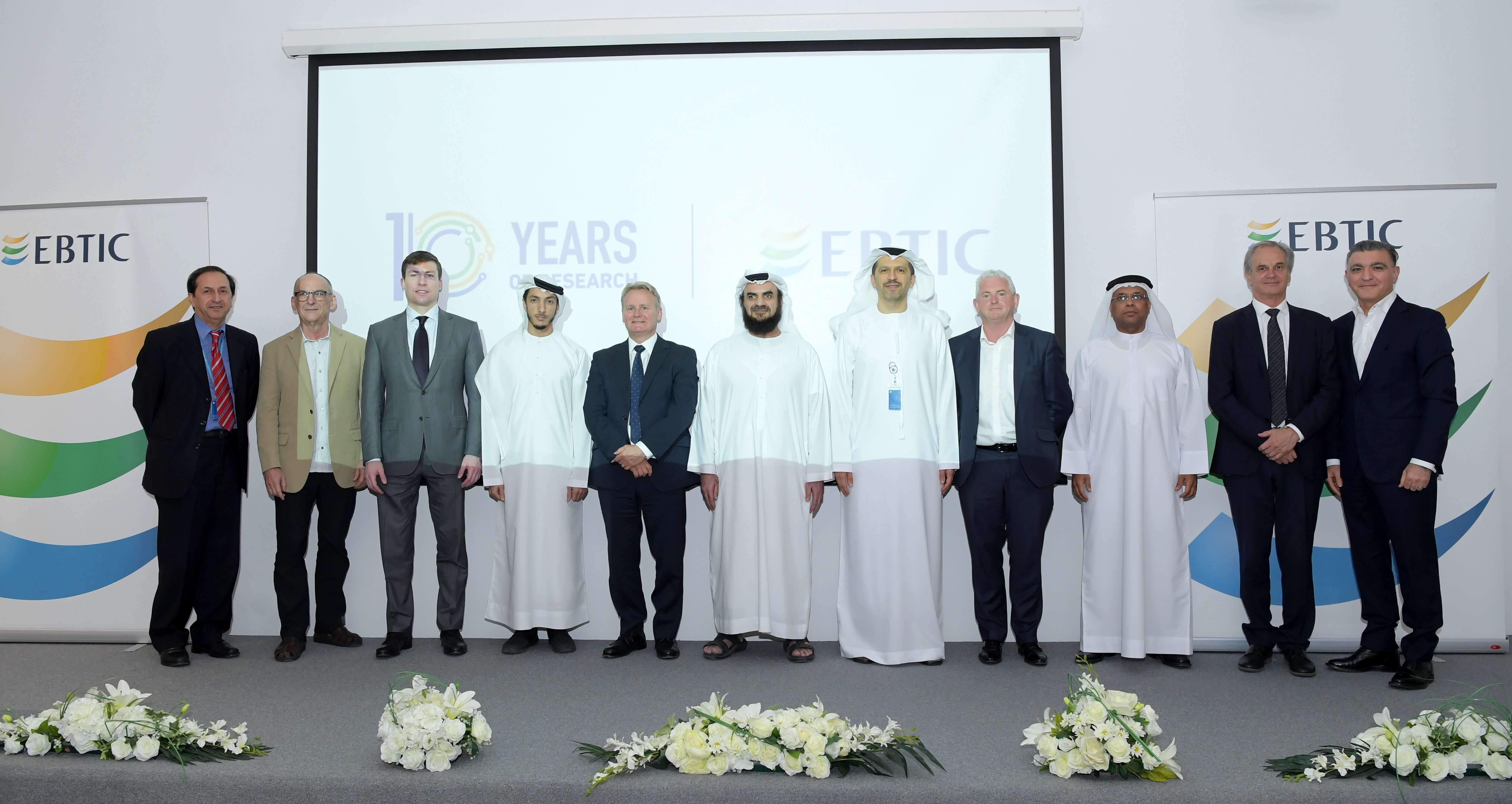 EBTIC Demonstrates Technology Advances in Celebration of 10 Years of Achievements at  Khalifa University Main Campus
