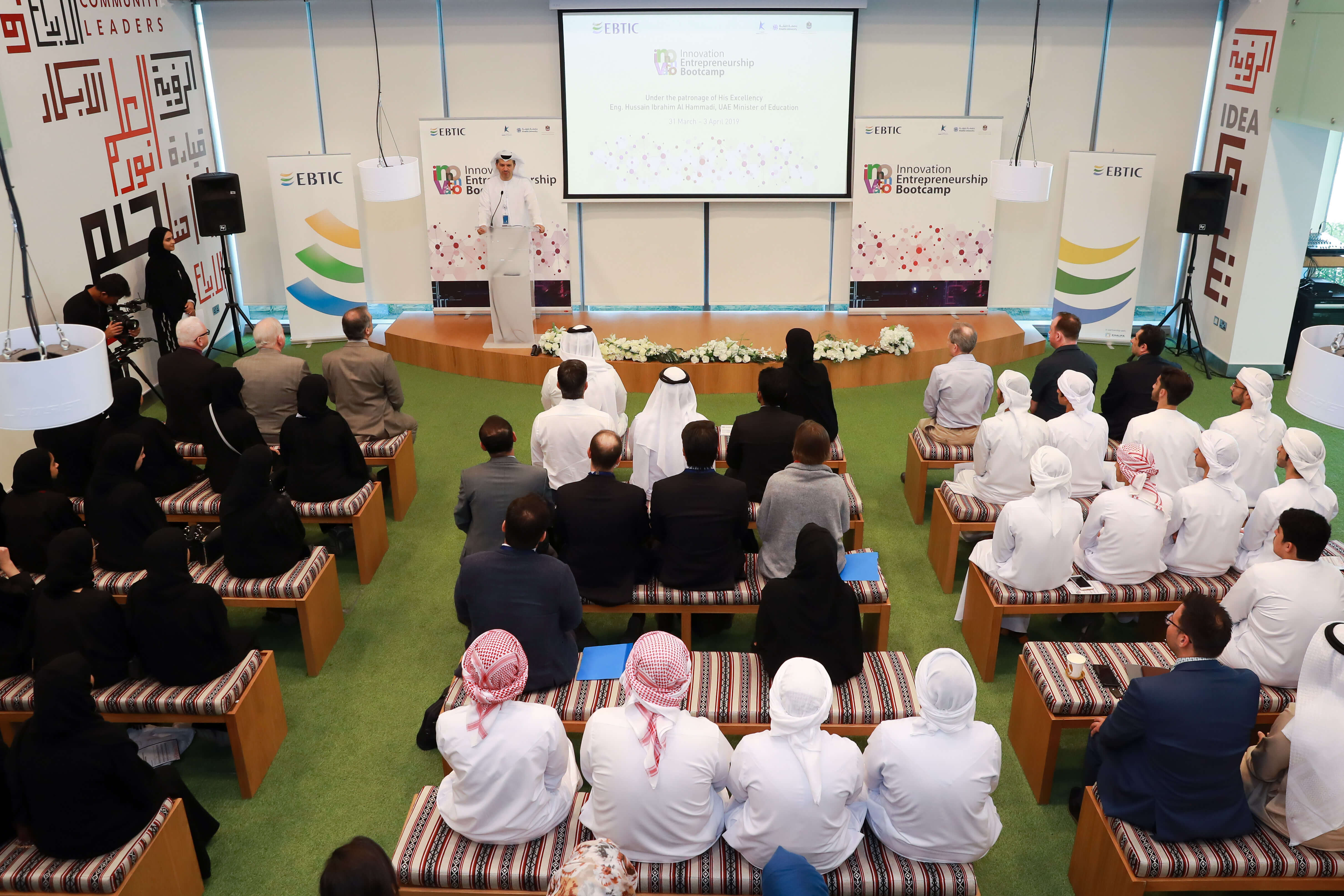 EBTIC's Fourth Innovation and Entrepreneurship Bootcamp at Khalifa University Concludes Successfully