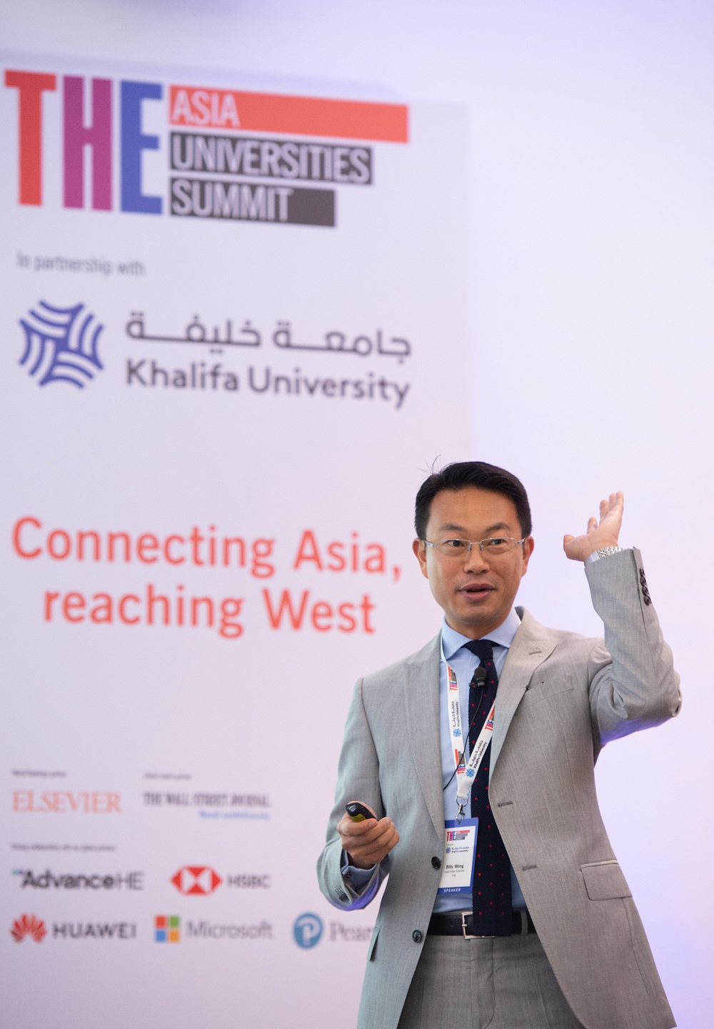 Khalifa University to Host Times Higher Education Asia Universities Summit 2019 in  Abu Dhabi