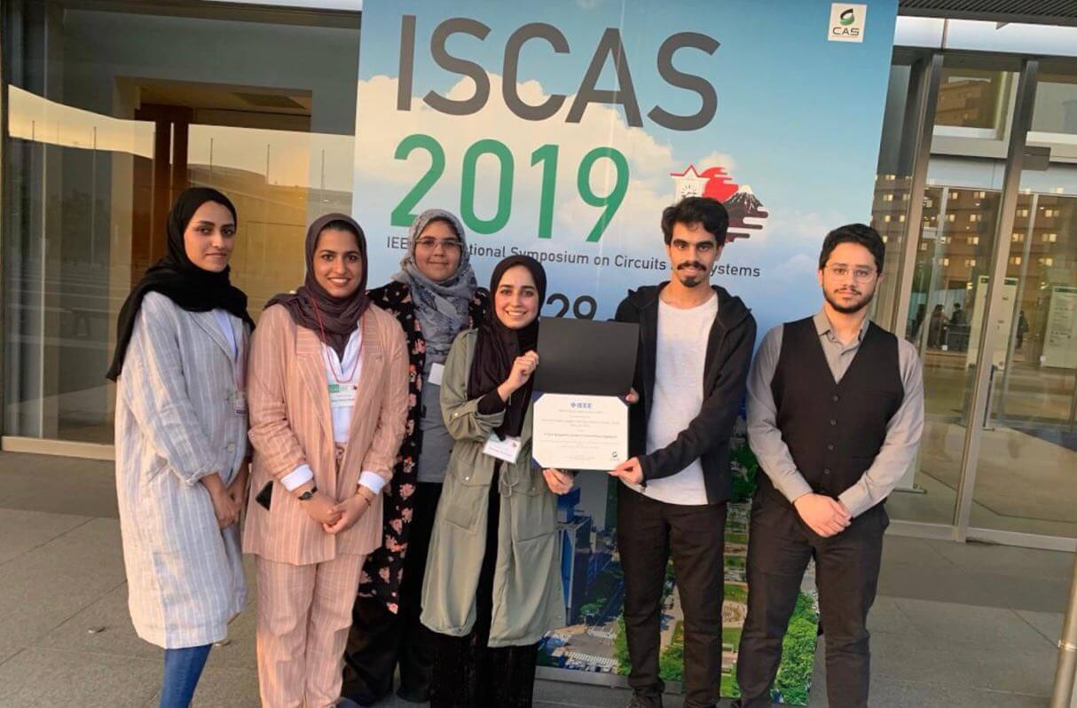 Face Recognition System Makes it to Final Rounds of IEEE Circuits and Systems Society Student Design Competition