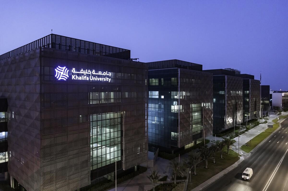 Best University in Abu Dhabi | Recognized University UAE