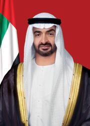 His Highness Sheikh Mohamed bin Zayed Al Nahyan