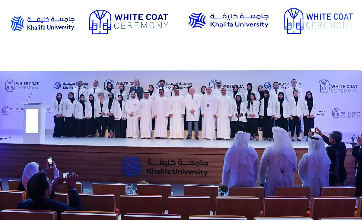 HH Sheikh Hamed Attends Khalifa University's 'White Coat Ceremony' and Inaugurates Region's First-Ever 'Body Museum' Exhibition
