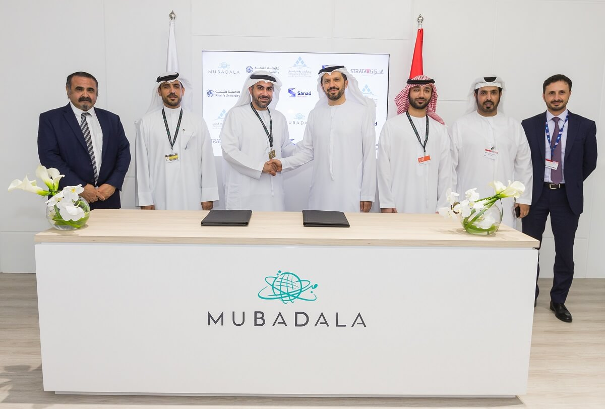 Khalifa University and Mubadala Formalize R&D Collaboration for Future