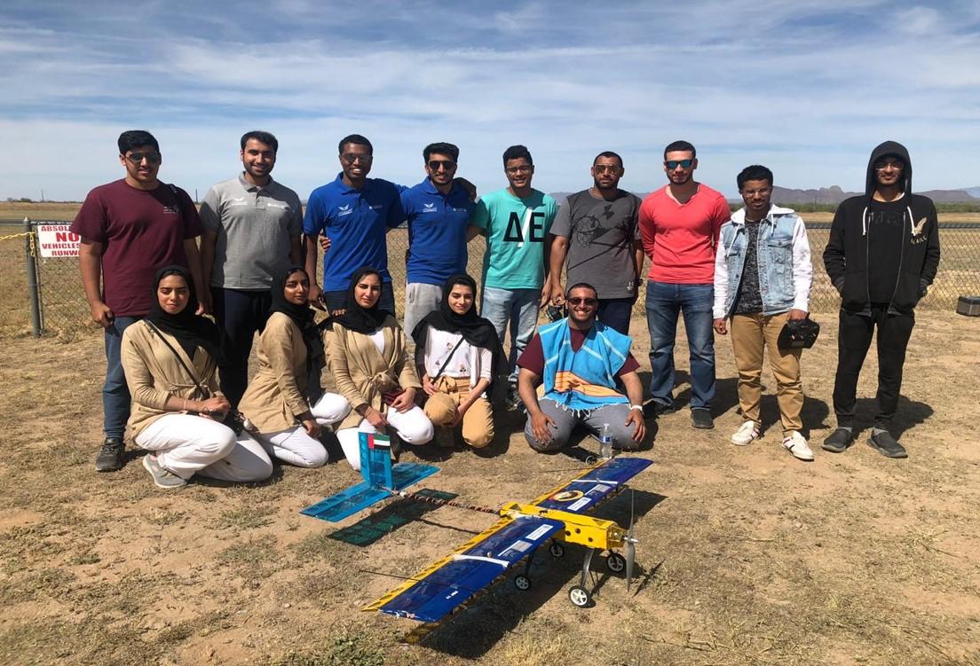 BSc in Aerospace Engineering