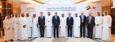 UAE Ministry of Energy and Industry Launches Emirates Nuclear Technology Center at Khalifa University's Sas Al Nakhl Campus in Abu Dhabi