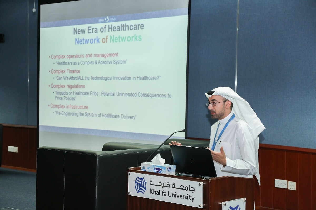 HEIC Holds 1st International Workshop to Address Challenges in Healthcare