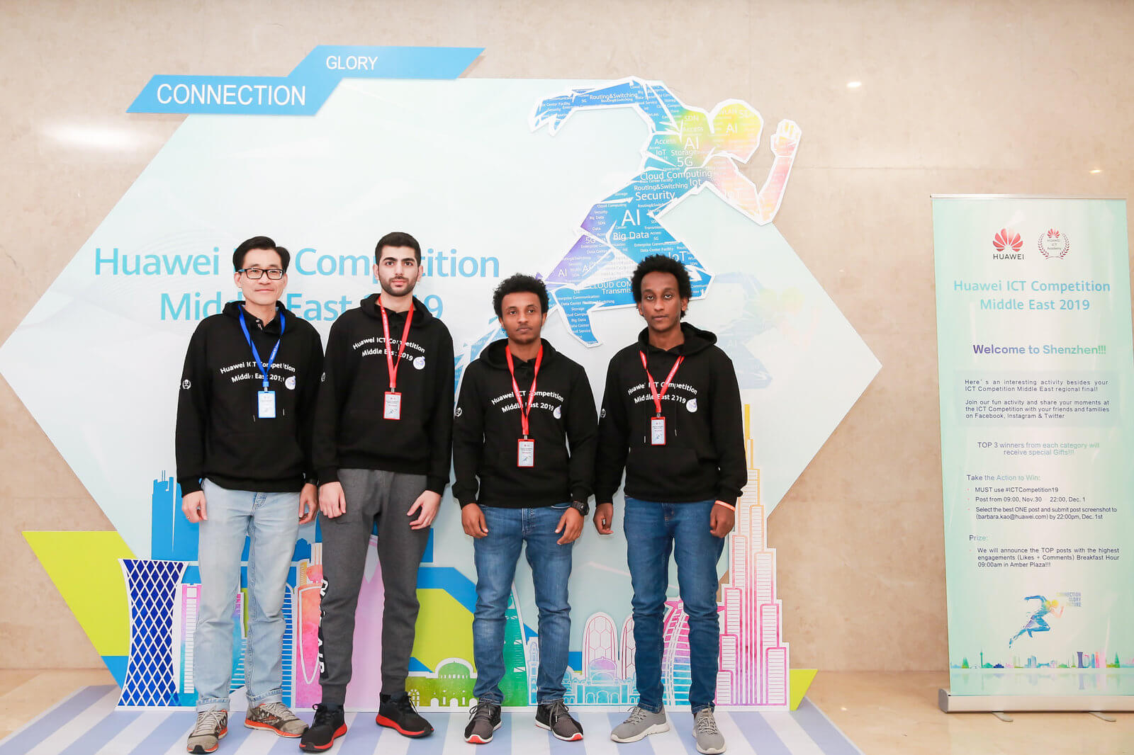 KU Students win Outstanding Performance at Huawei Middle East ICT Competition