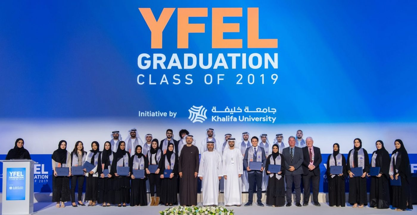 Khalifa University's 2019 YFEL Members Honored for Successfully Completing Year-Long Program