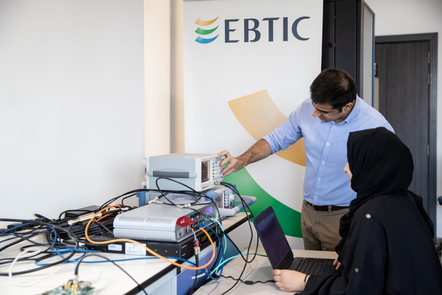 Emirates Ict Innovation Center (EBTIC)
