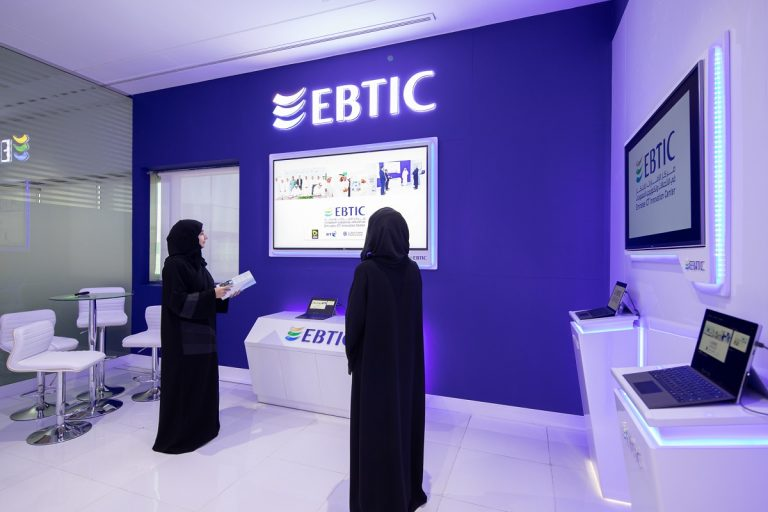 Emirates Ict Innovation Center (EBTIC)