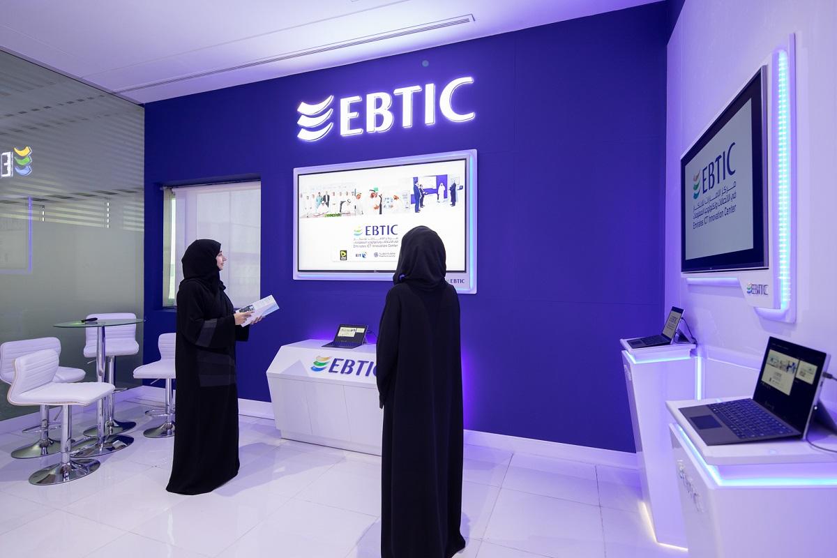 Emirates ICT Innovation Center