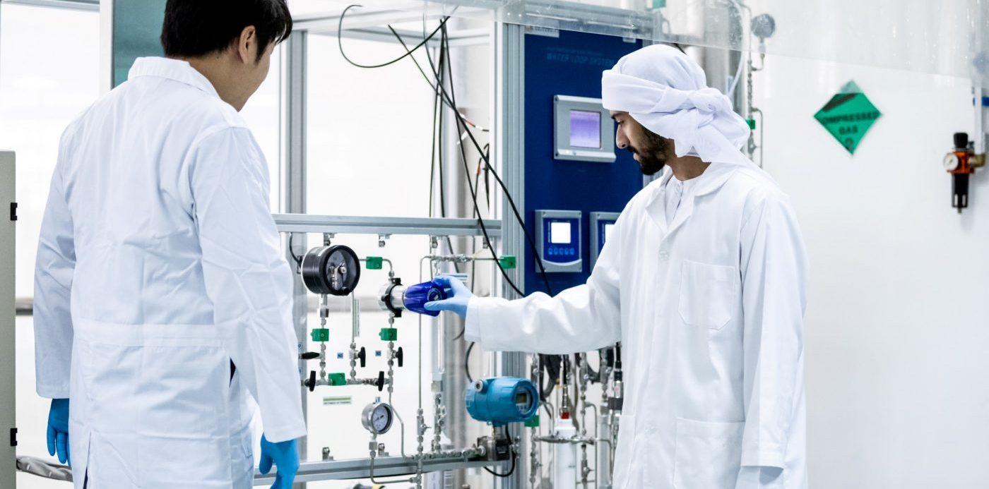 MSc in Nuclear Engineering