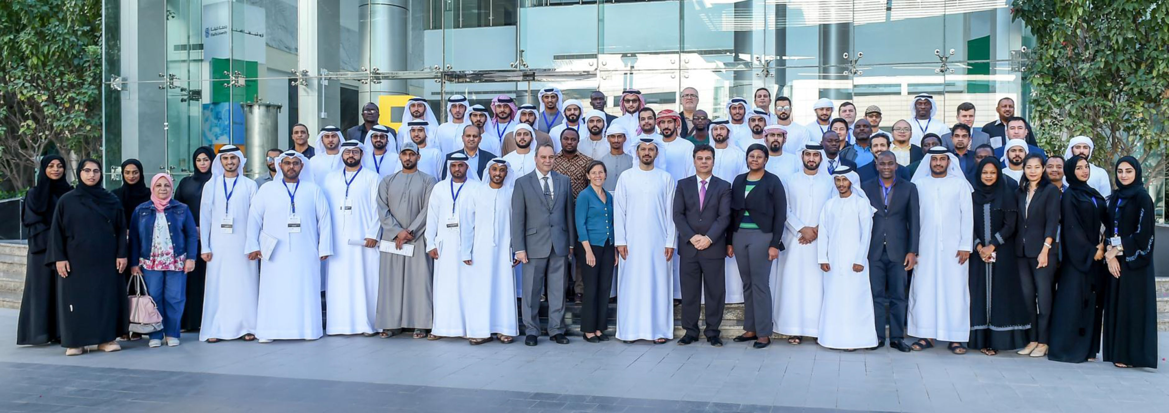 IAEA Training Course on Nuclear Power Infrastructure Development