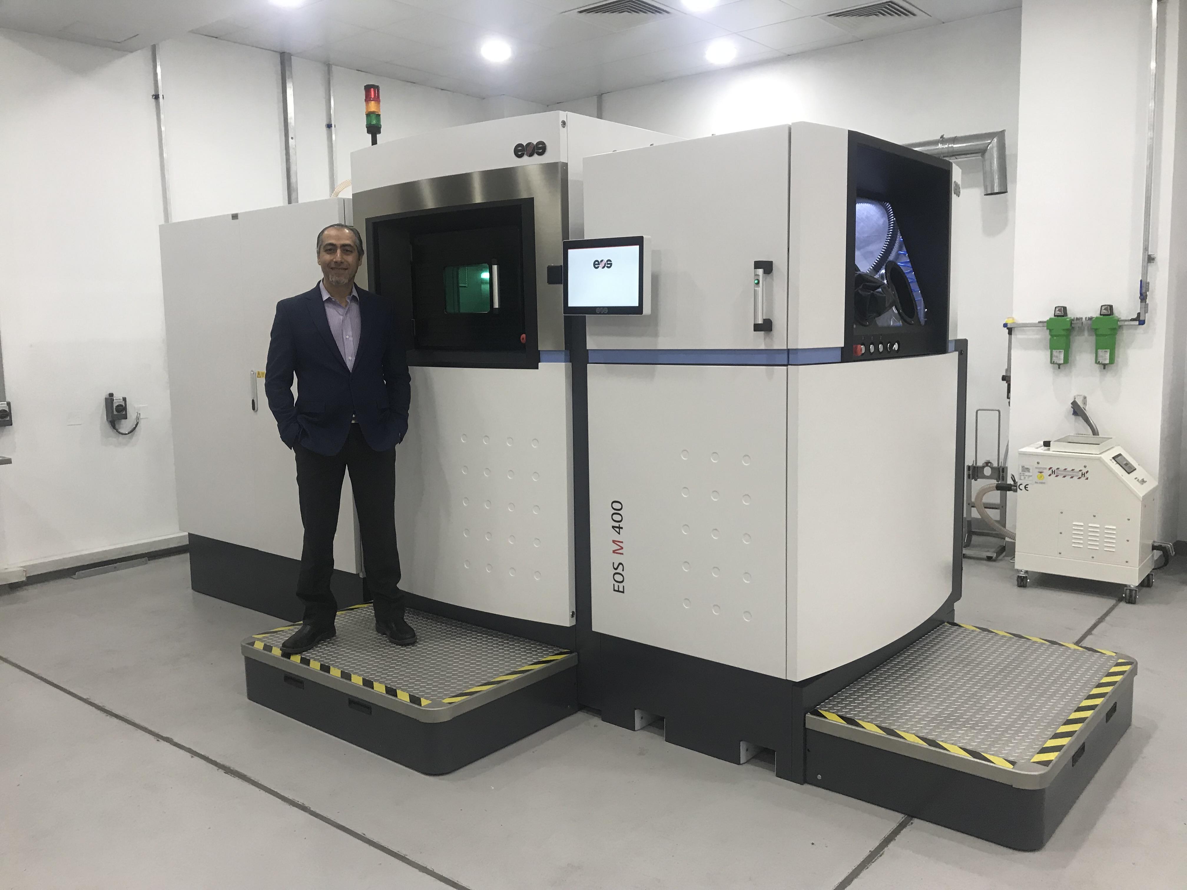 Advanced Digital & Additive Manufacturing Center