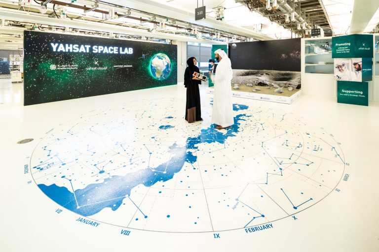Khalifa University Space Technology & Innovation Center (KUSTIC)