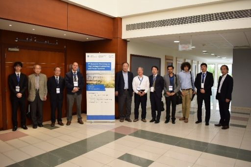 7th Research Symposium on High Voltage and Power Systems