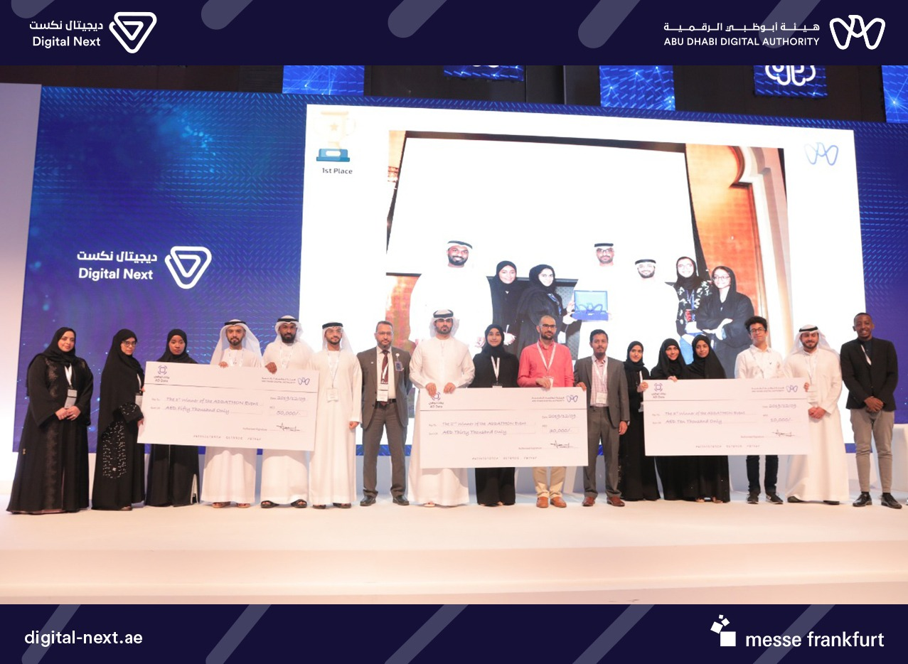 KU Success at the Abu Dhabi Digital Authority Hackathon