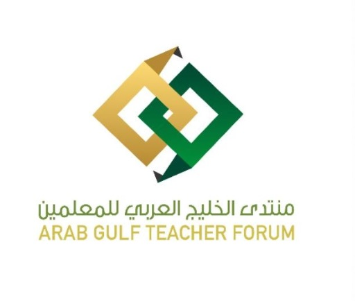 Khalifa University Faculty Share Their Expertise at the Arab Gulf Teachers Forum