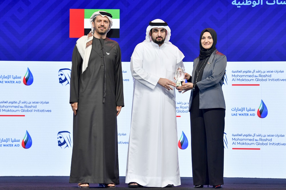 Khalifa University Receives Mohammed bin Rashid Al Maktoum Global Water Award