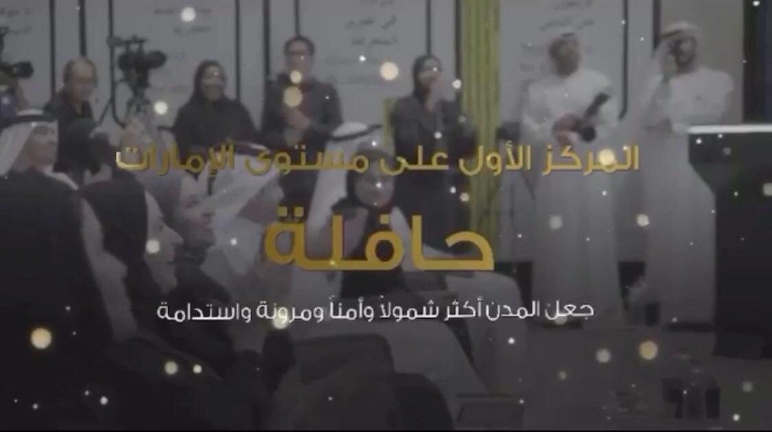 Khalifa University Student Team win UAE Hackathon Grand Challenge for Professional Bus Idea