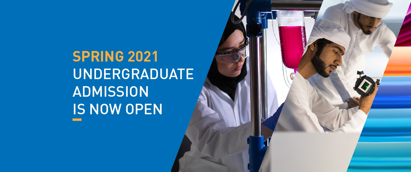 Spring 2021 Undergraduate Admission is Open