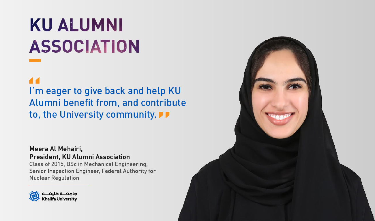 Khalifa University Launches New Alumni Association