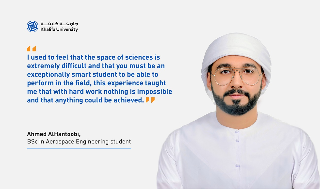 Student Spotlight: KU Senior Highlights Research Experience at Mohammed Bin Rashid Space Centre