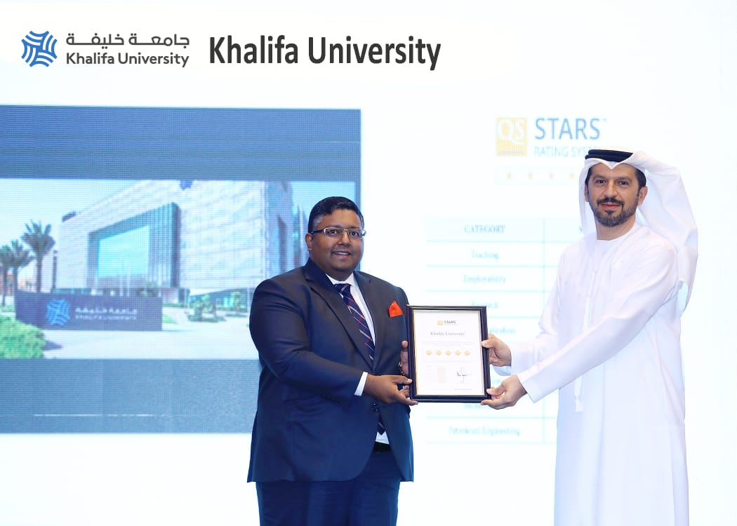 Khalifa University Achieves QS Global Ranking Institution's Coveted 5-Star University Rating in Seven Categories