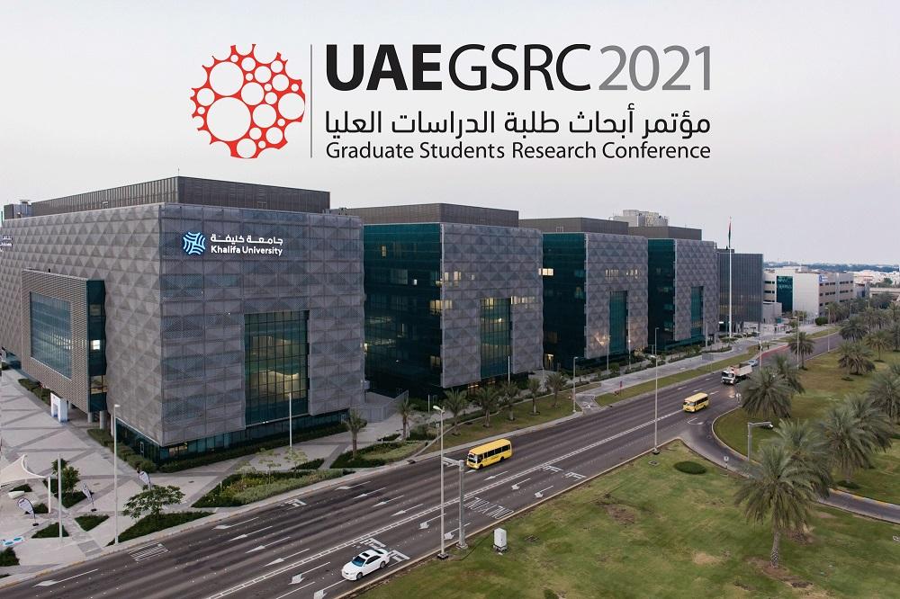 His Excellency Hussain Ibrahim Al Hammadi to Open Virtual 2021 UAE GSRC Organized by Khalifa University