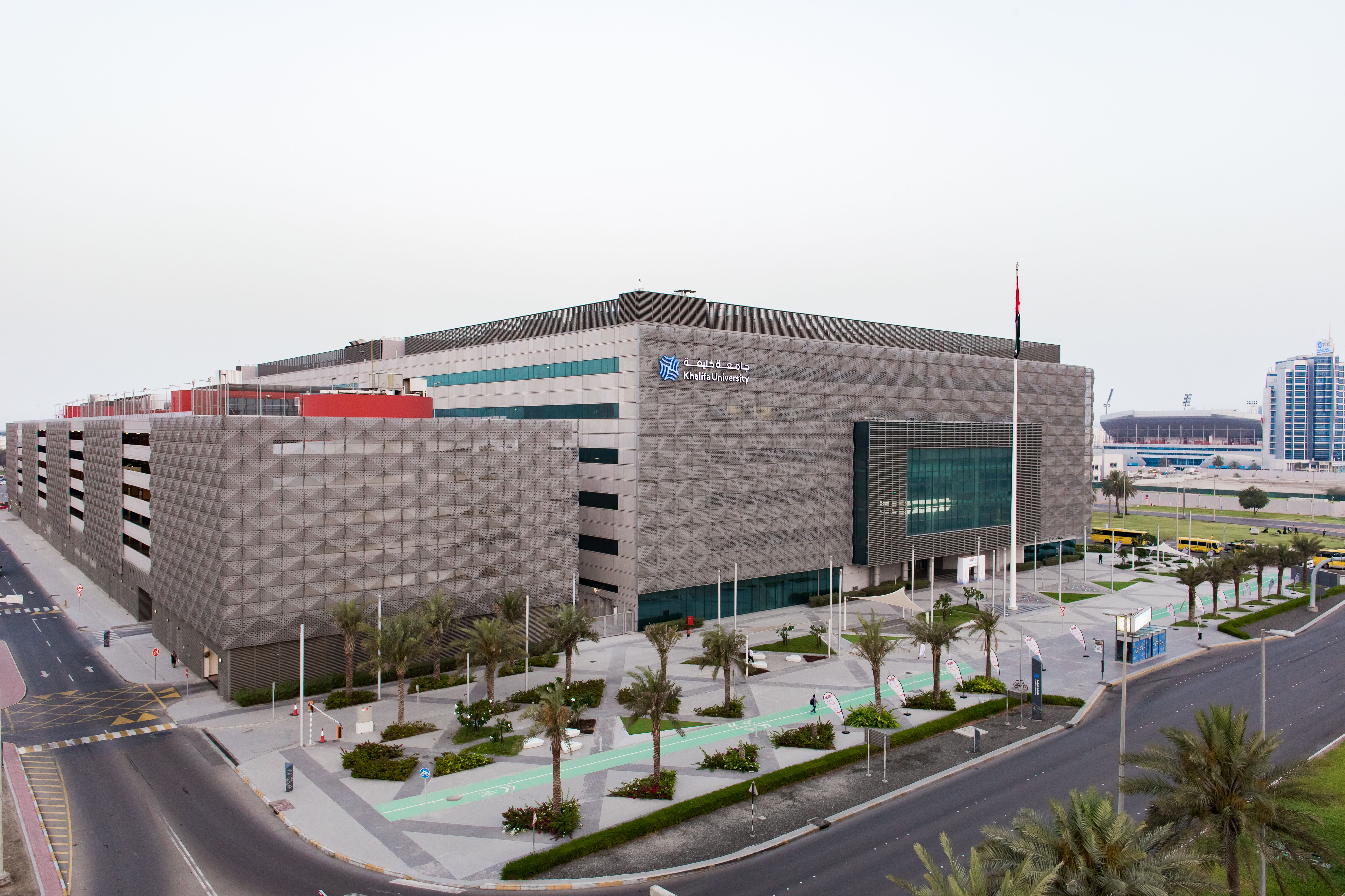 Khalifa University Launches 2021 Smart Mobile Application Contest for High School Students to Inspire Young Minds and Foster Innovation