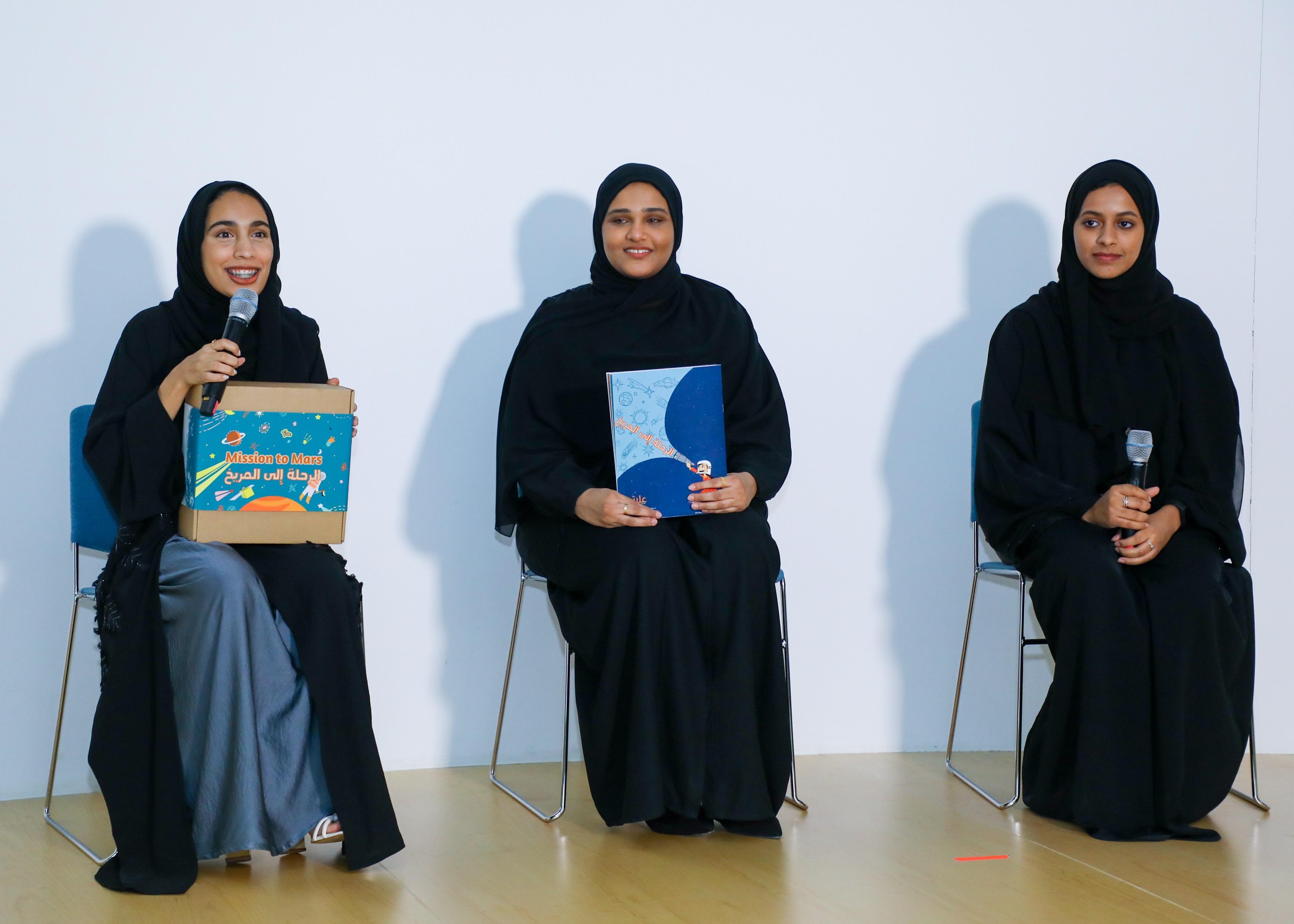 Five-Member Khalifa University Team Wins INJAZ UAE's Company of The Year Award 2021 for Its Subscription Box Company 'Ulbati'